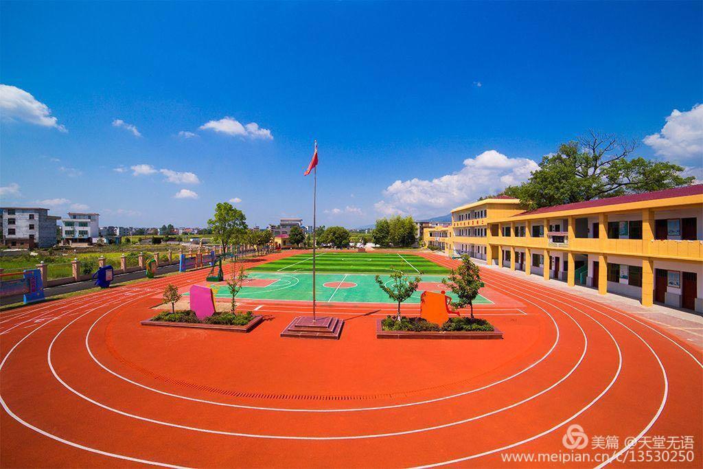 龍門中心小學