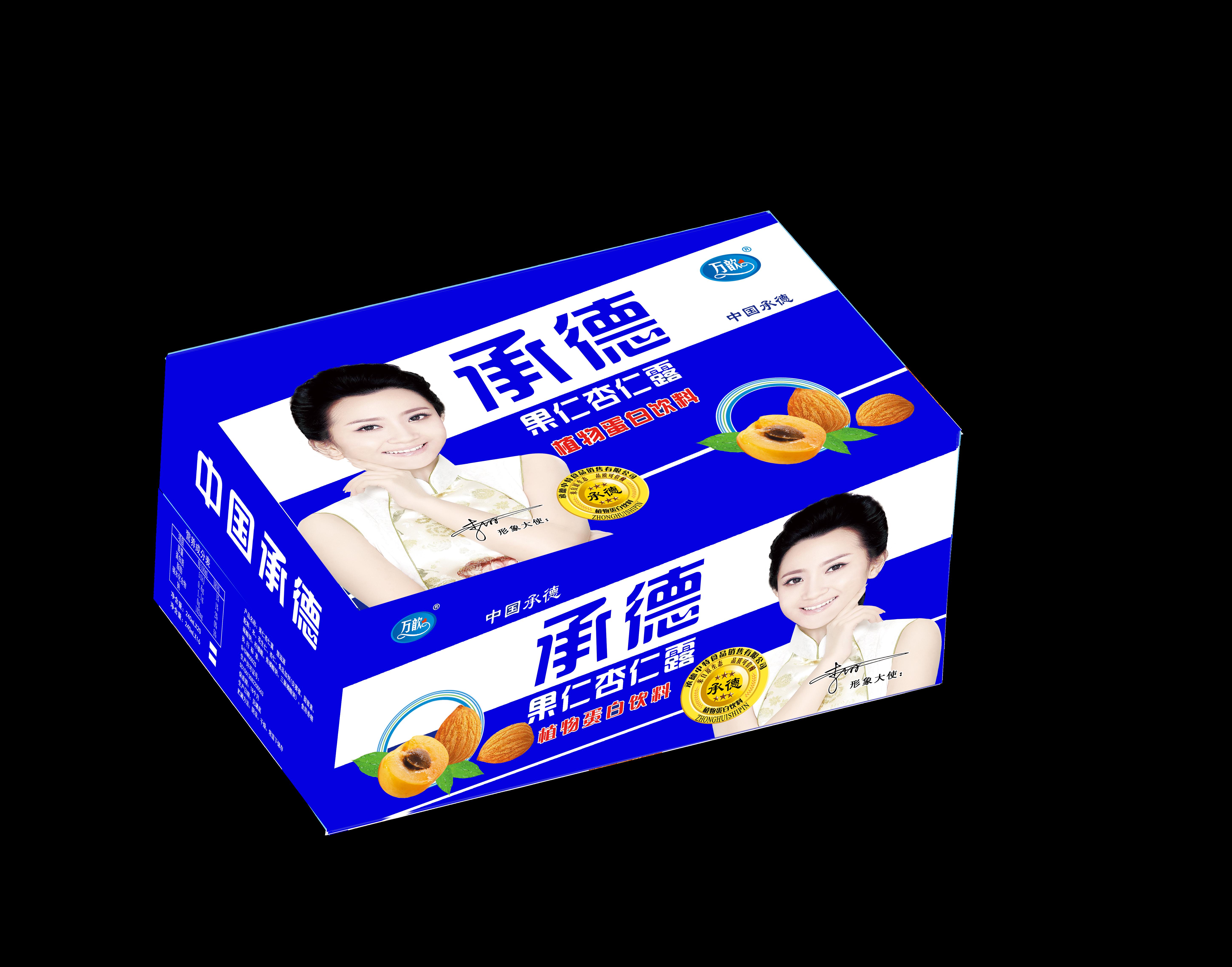 承德贝博赞助西甲食品1销售有限公司所有包装图片定稿