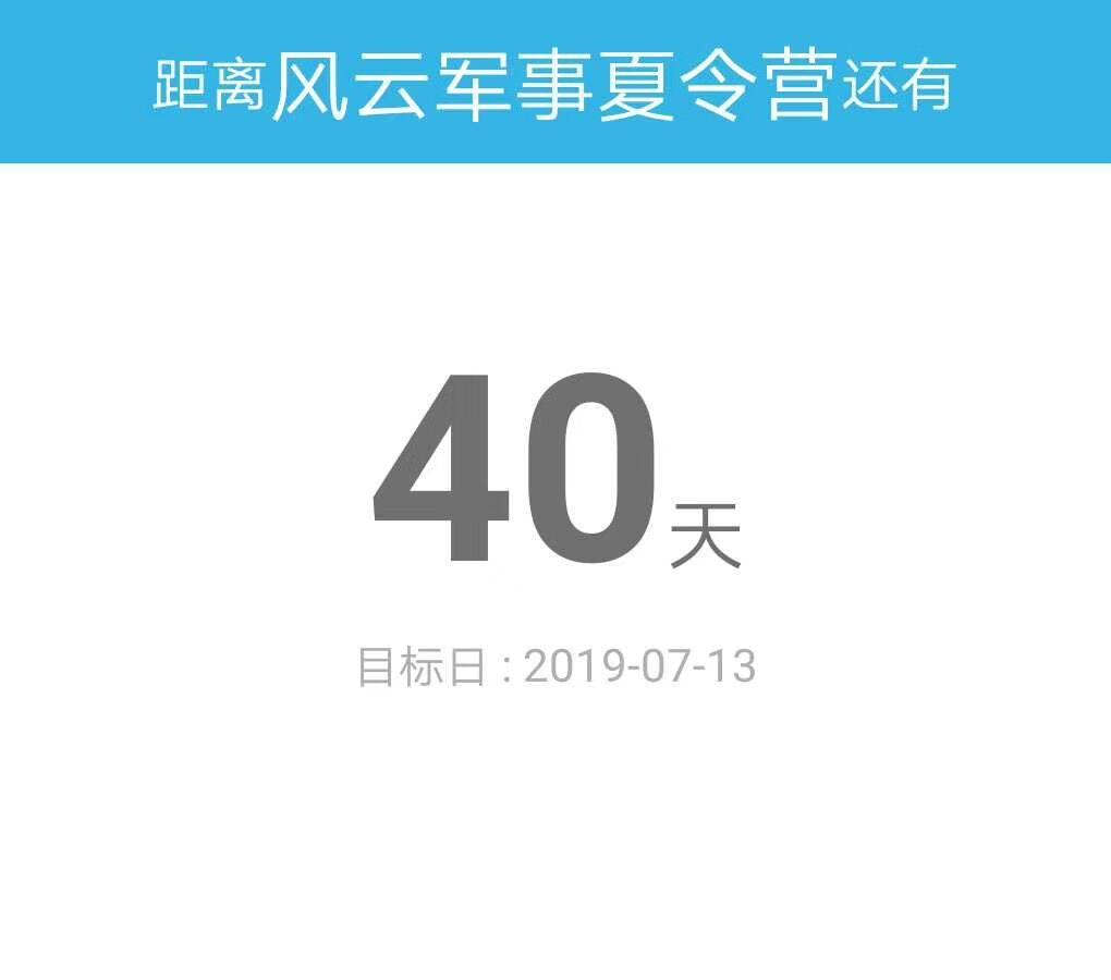 QQ图片20190603101150
