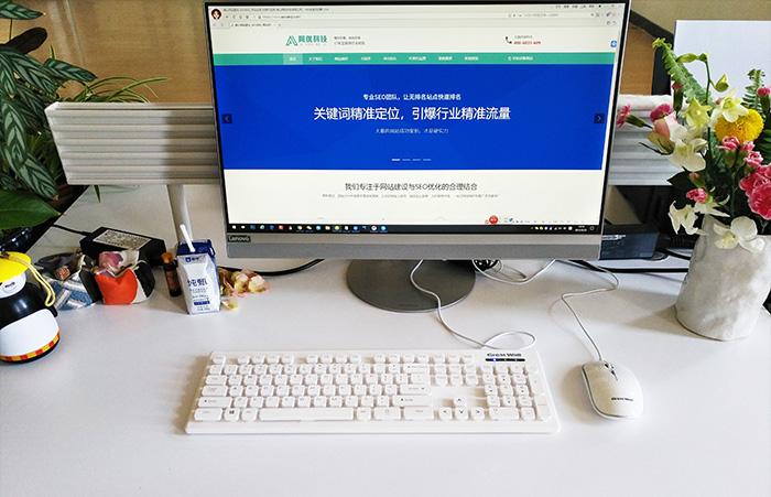 唐山網站建設