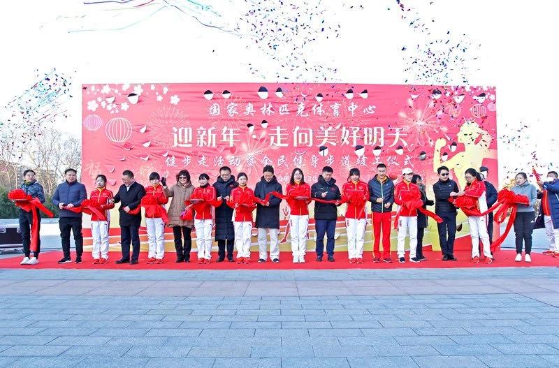 北京奧體中心DPU健身步道