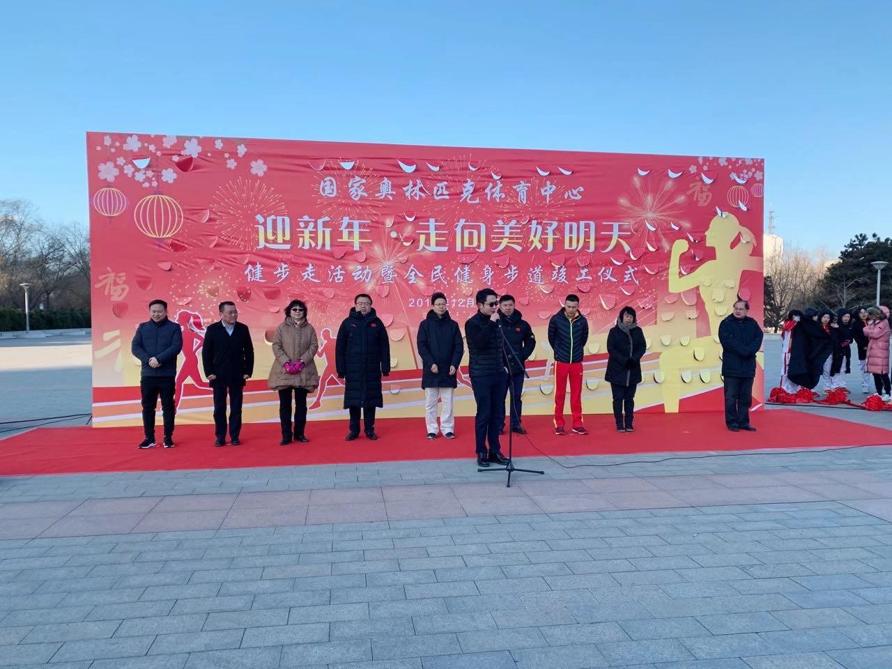 北京奧體中心DPU健身步道1