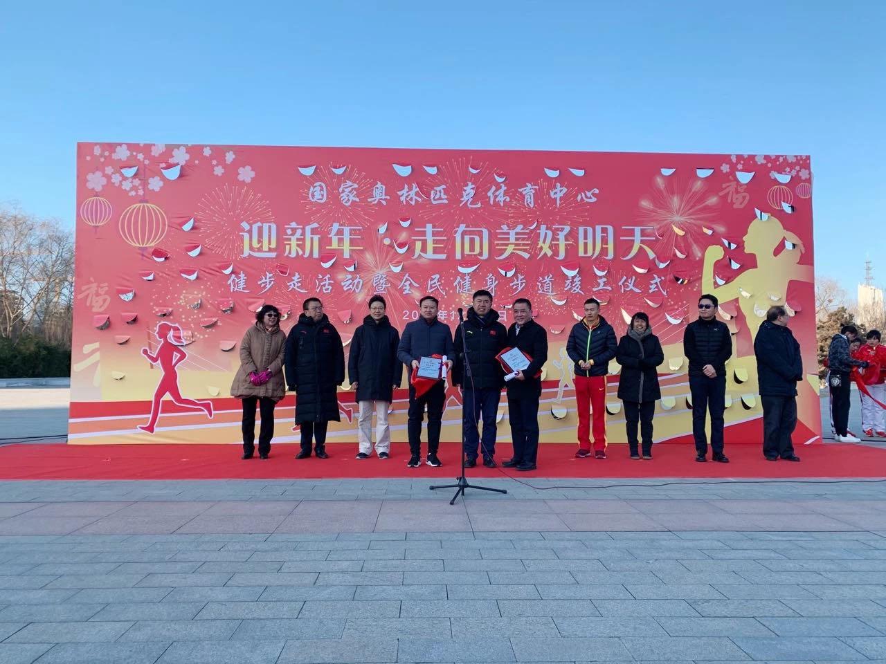 北京奧體中心DPU健身步道3