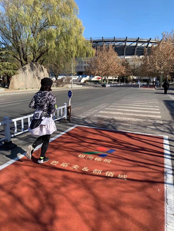 北京奧體中心DPU健身步道5
