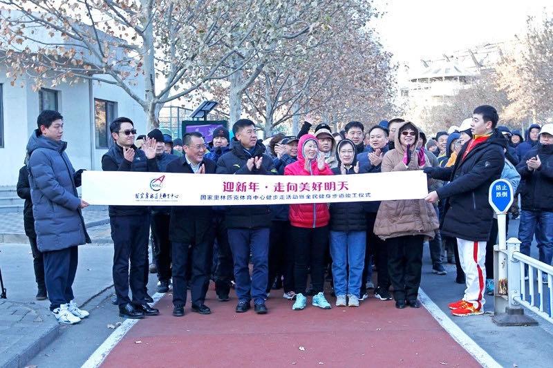 北京奧體中心DPU健身步道7