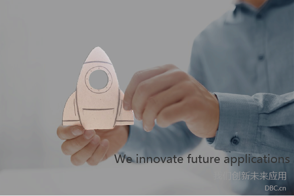 都佰城創新未來應用  We innovate future applications