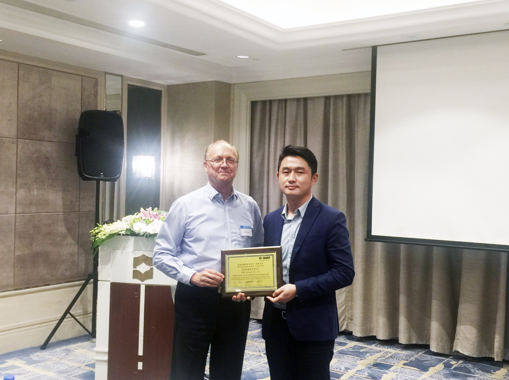 20180903都佰城荣获巴斯夫大中华区建筑行业最佳合作伙伴的副本