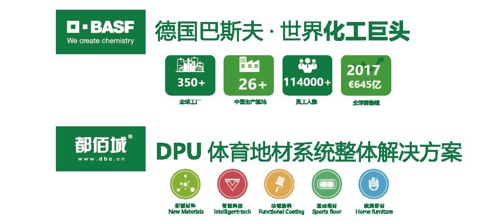 DPU中小學_未轉曲3.3-05