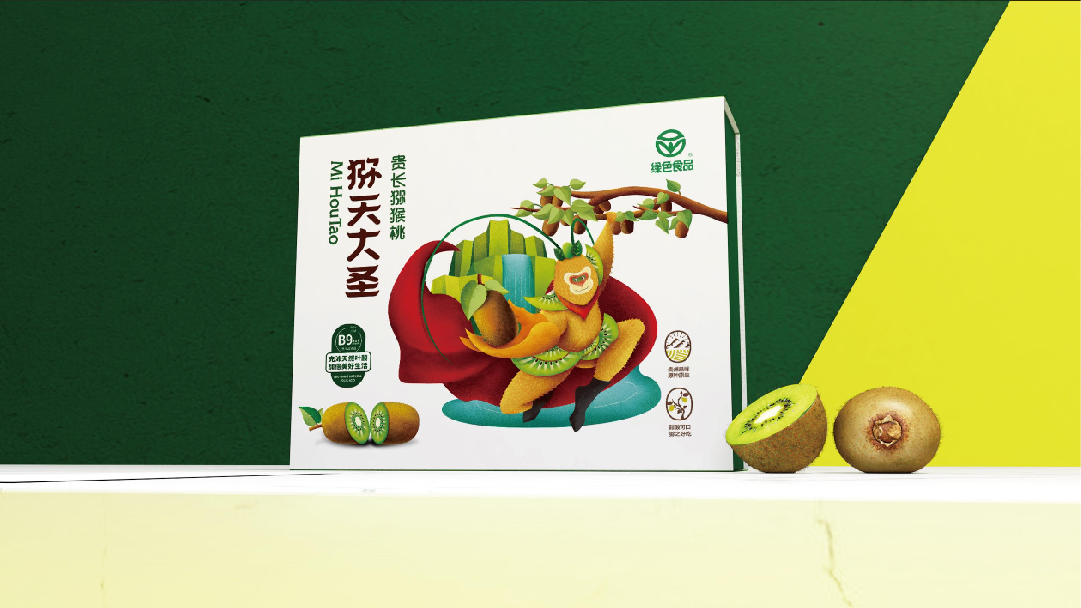 洪9獼猴桃-洪9獼猴桃-04