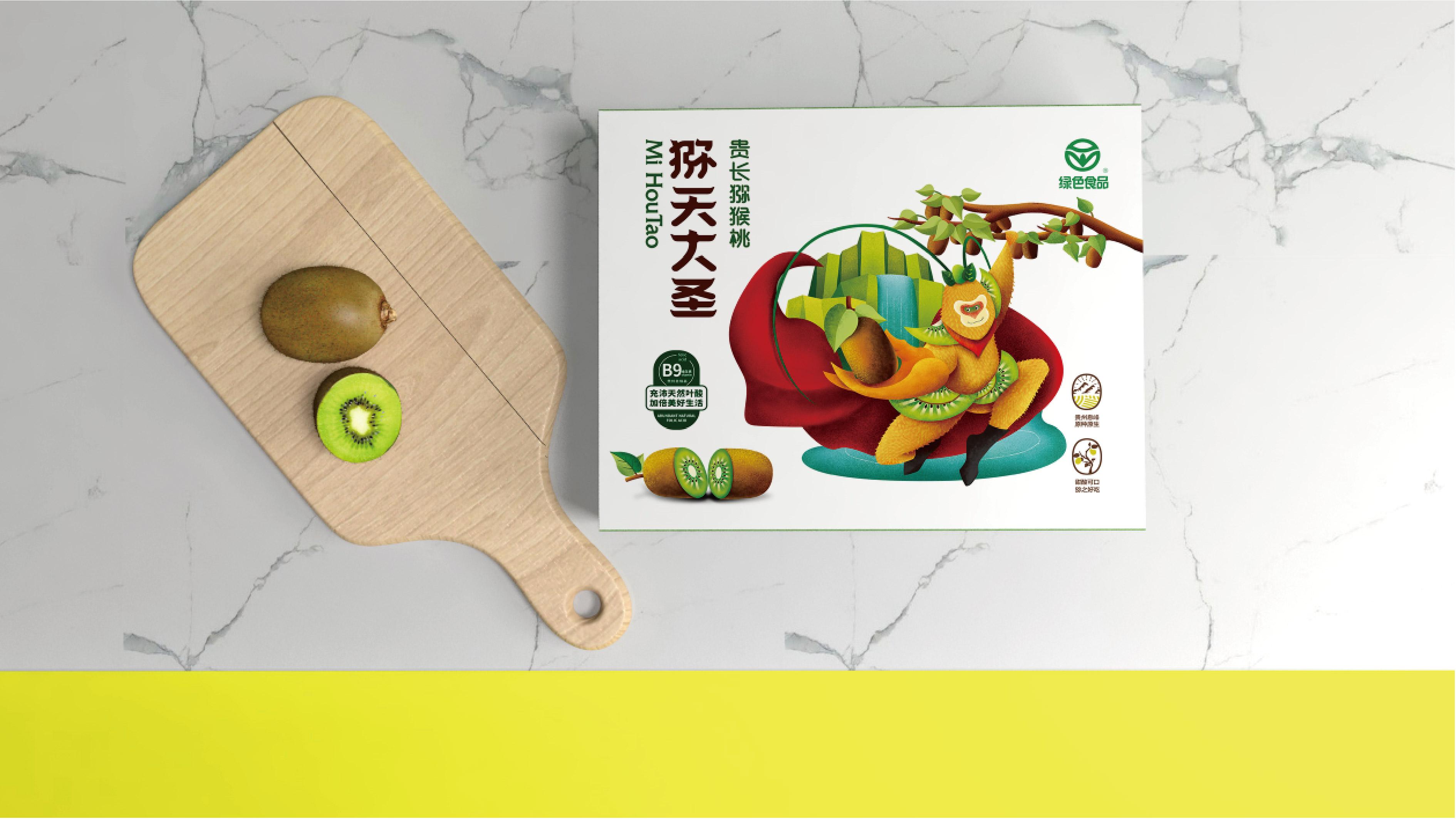 洪9獼猴桃-洪9獼猴桃-05