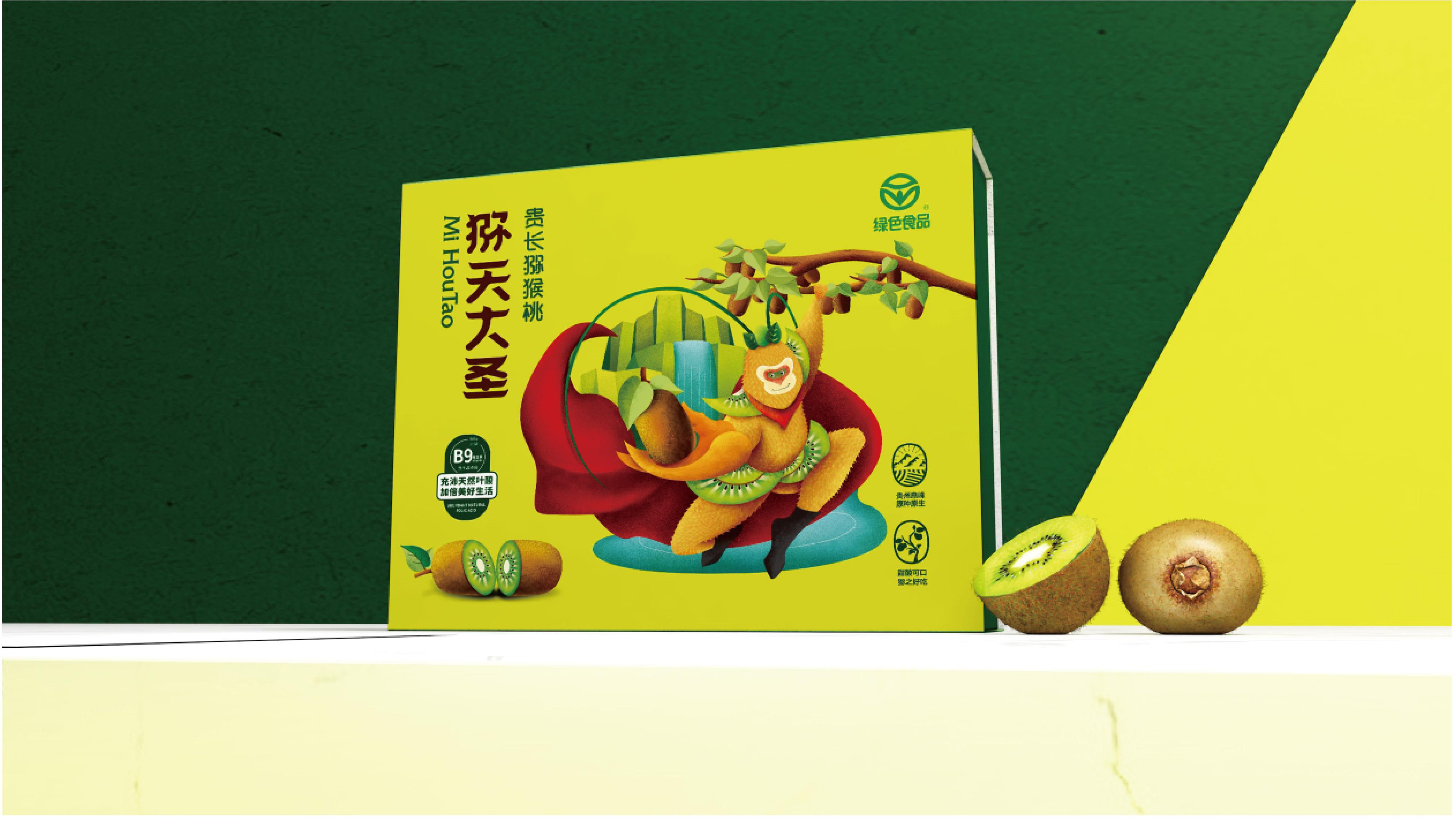洪9獼猴桃-洪9獼猴桃-09