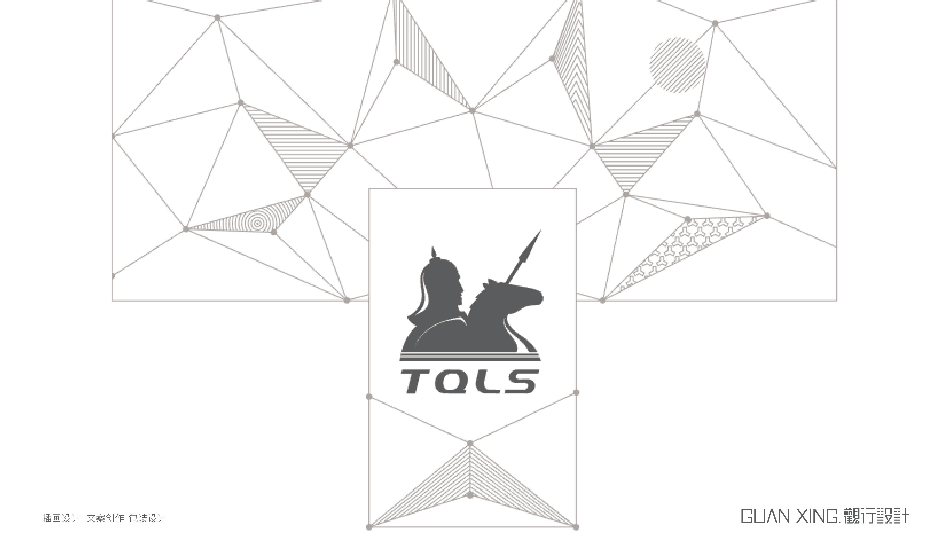 鐵騎力士禮盒-鐵騎力士禮盒-01