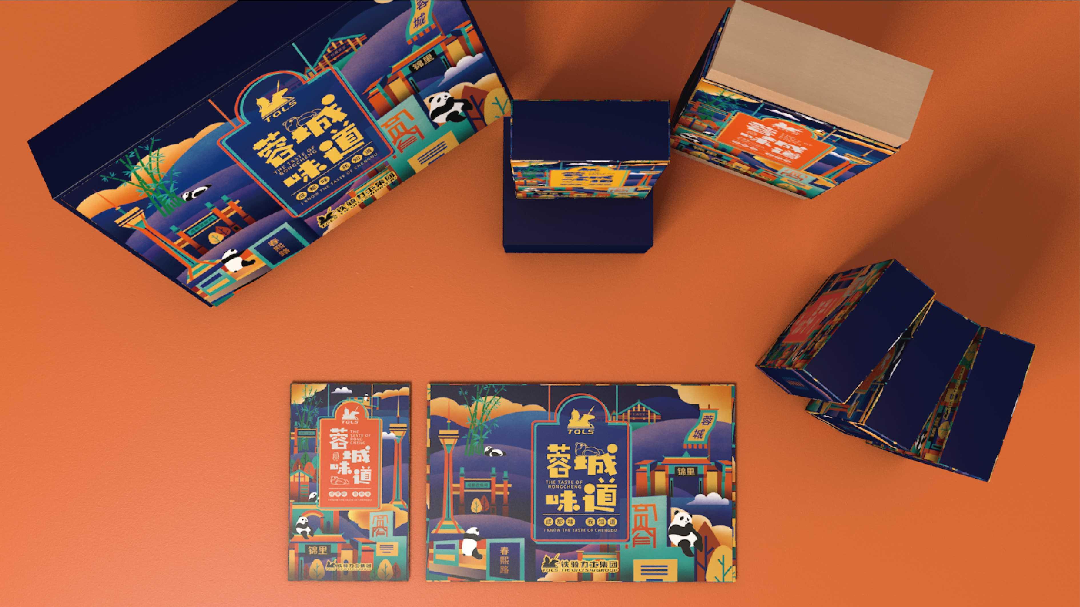 鐵騎力士禮盒-鐵騎力士禮盒-16