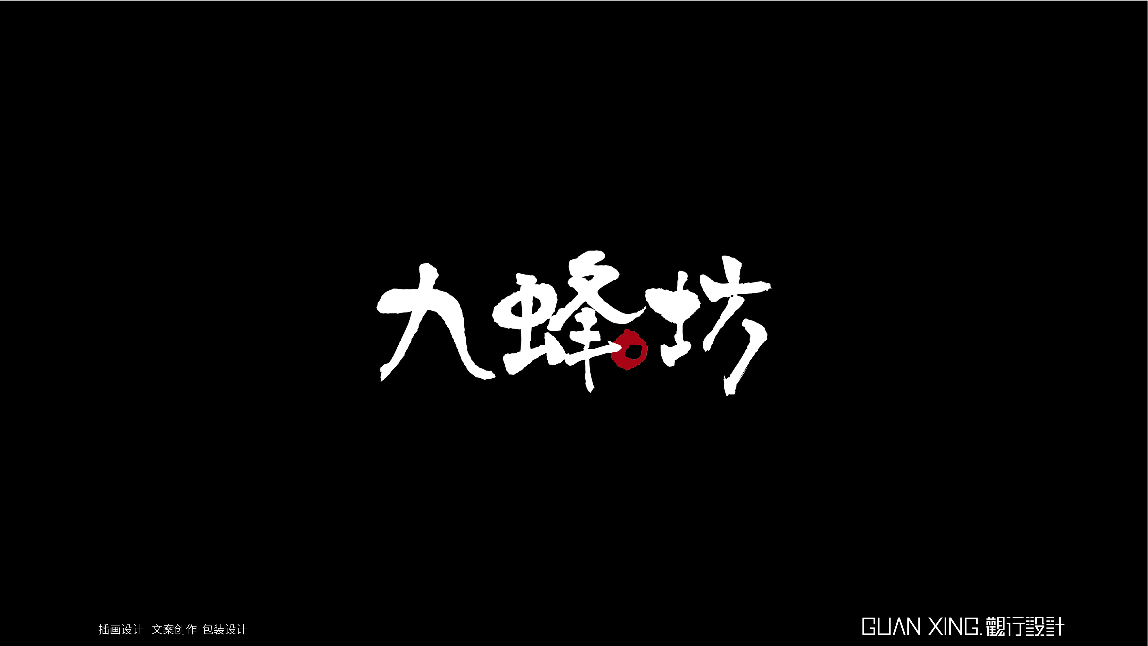 云中蜜-云中蜜-04