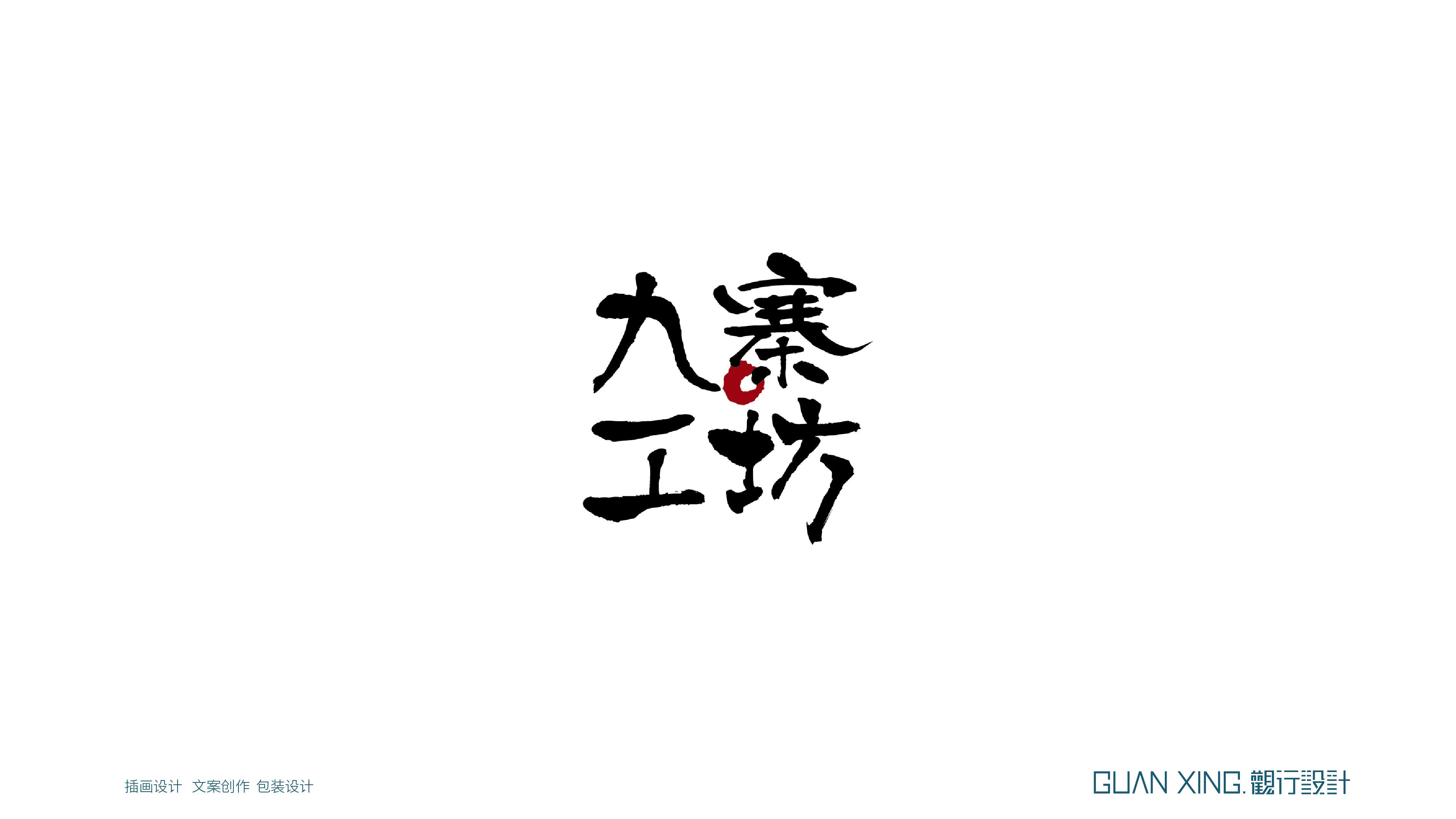 云中蜜-云中蜜-05
