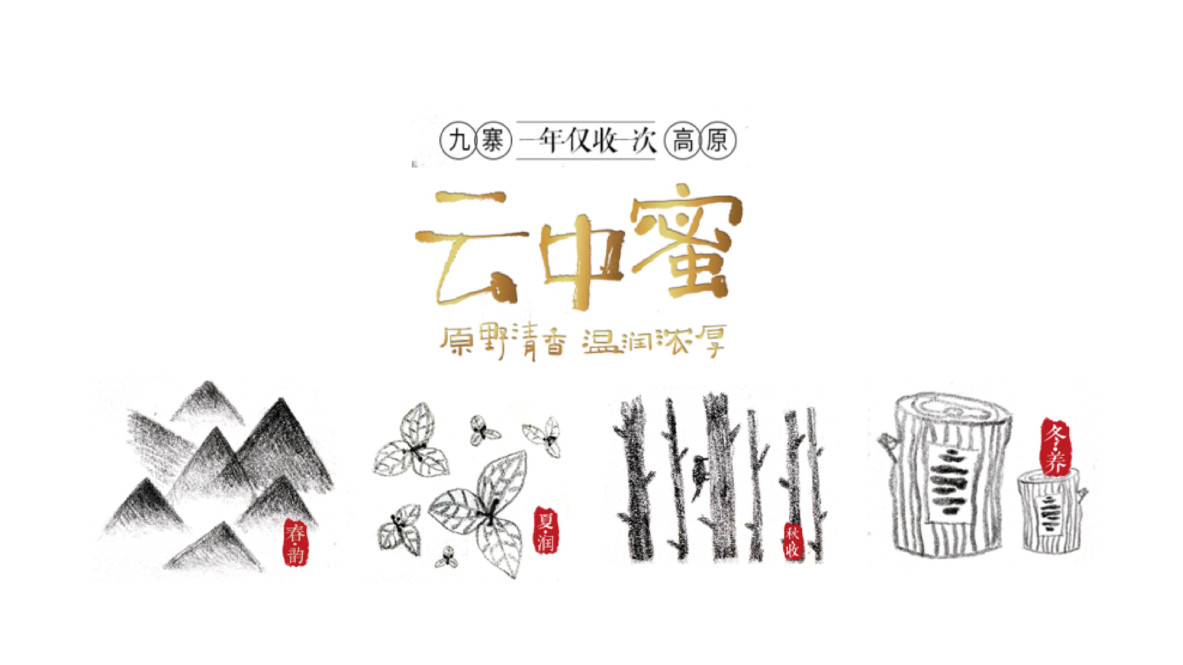 云中蜜-云中蜜-24