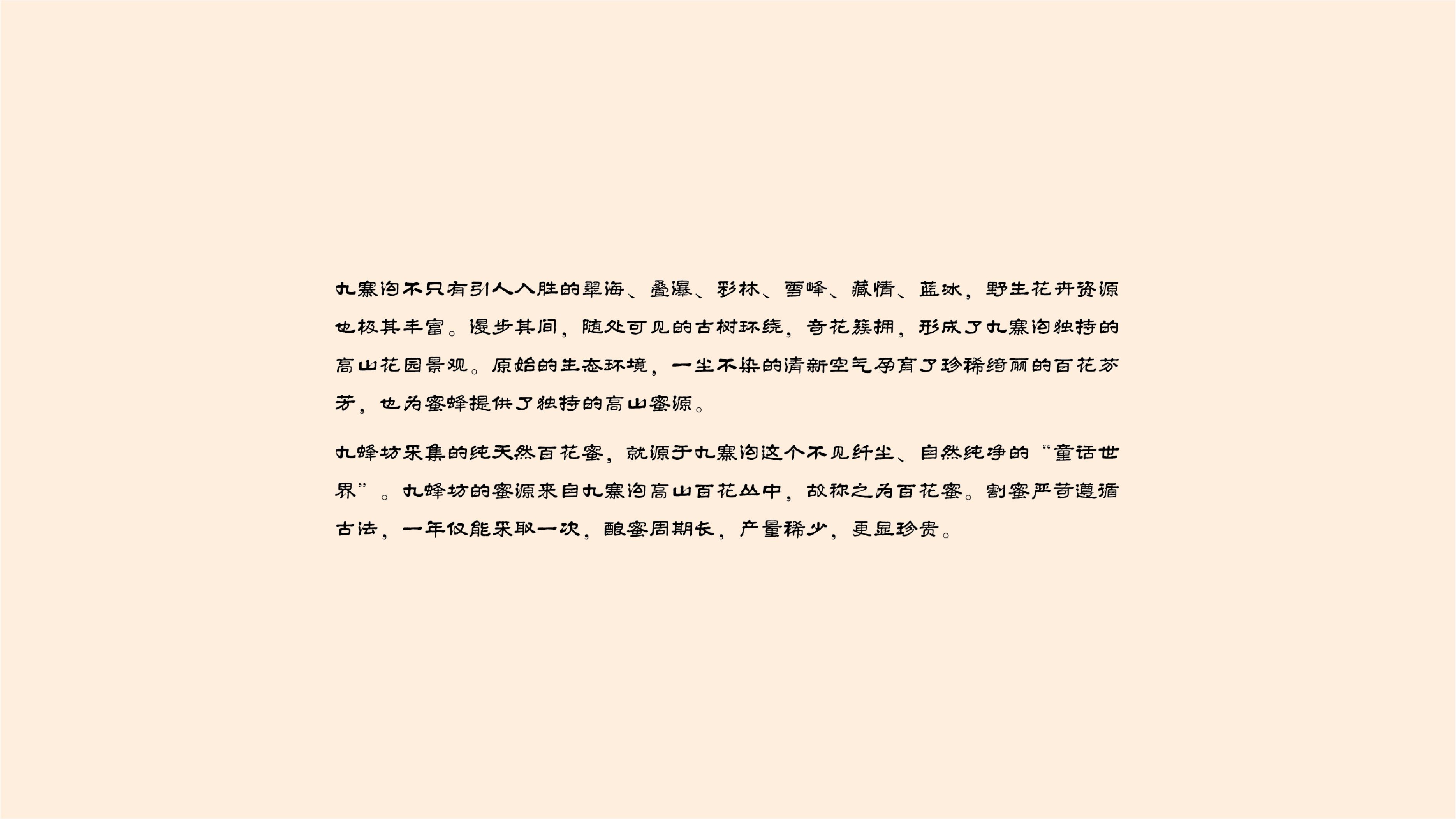 云中蜜-云中蜜-32