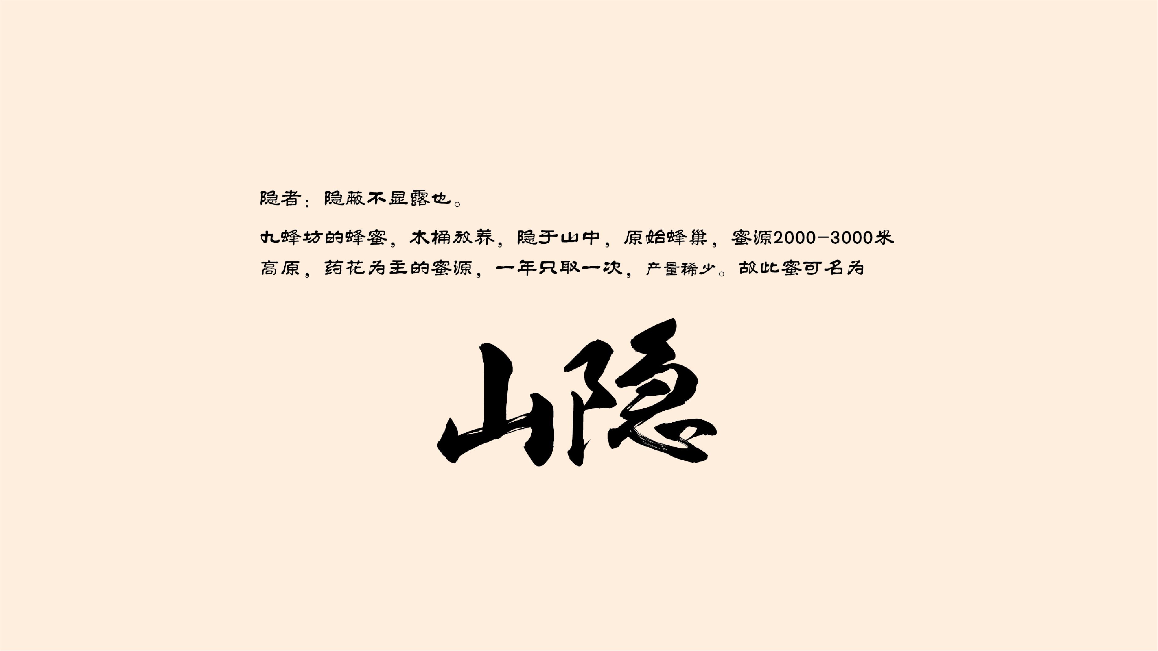 云中蜜-云中蜜-33