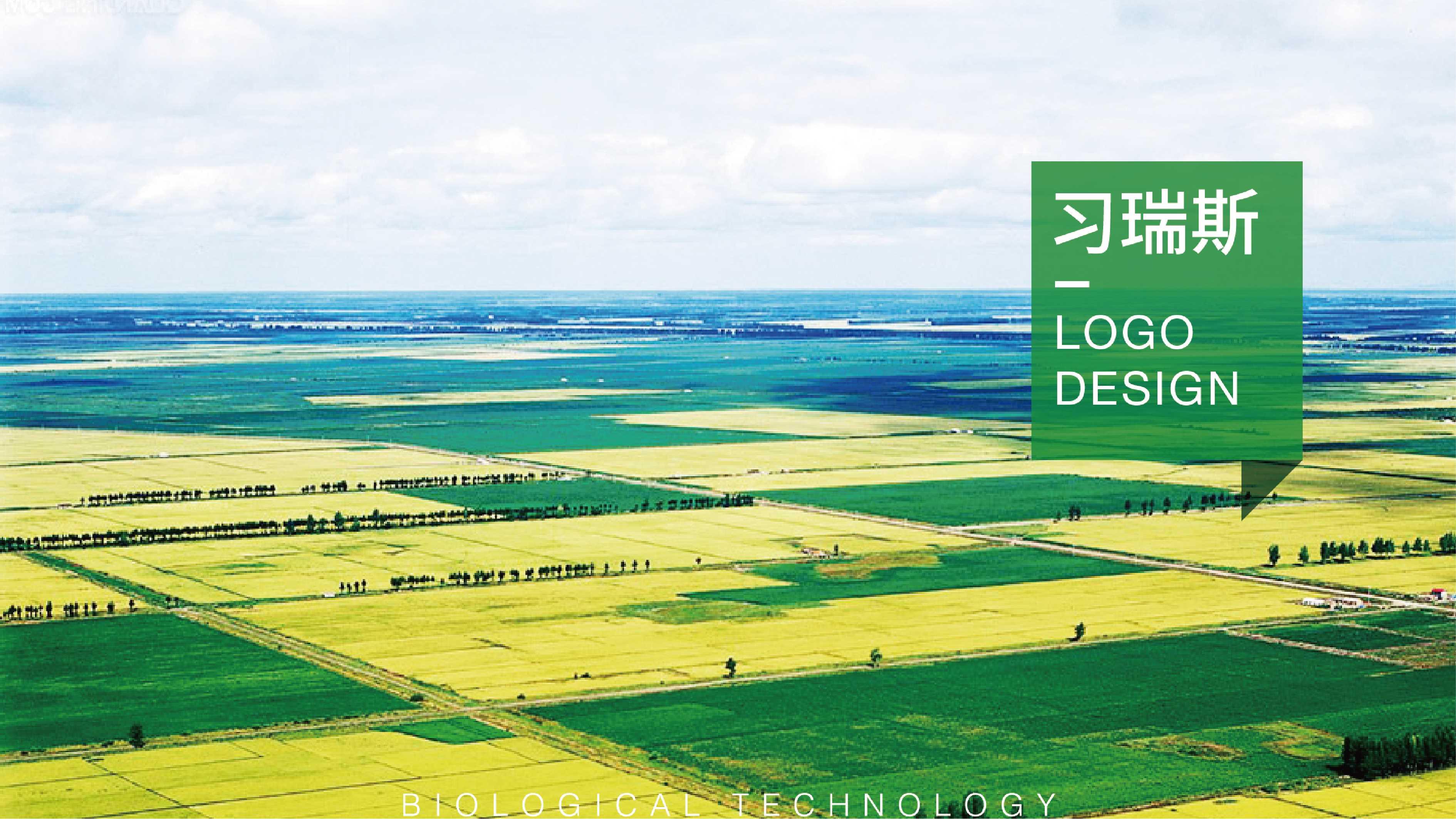 融延土壤肥料-融延土壤肥料-01