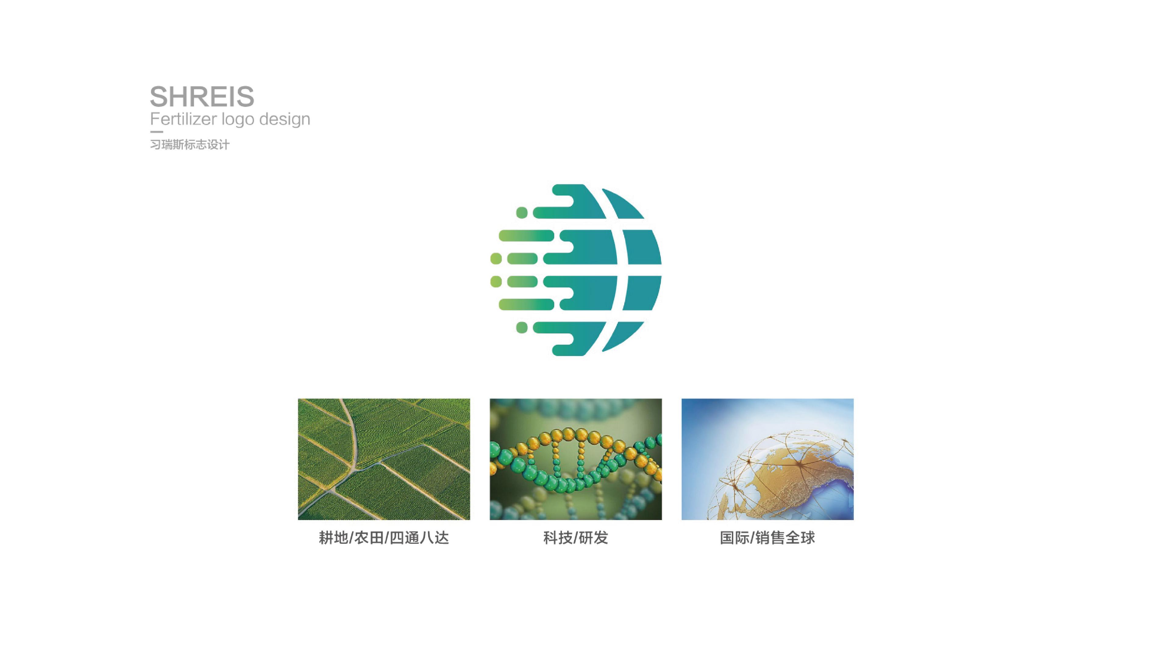 融延土壤肥料-融延土壤肥料-05