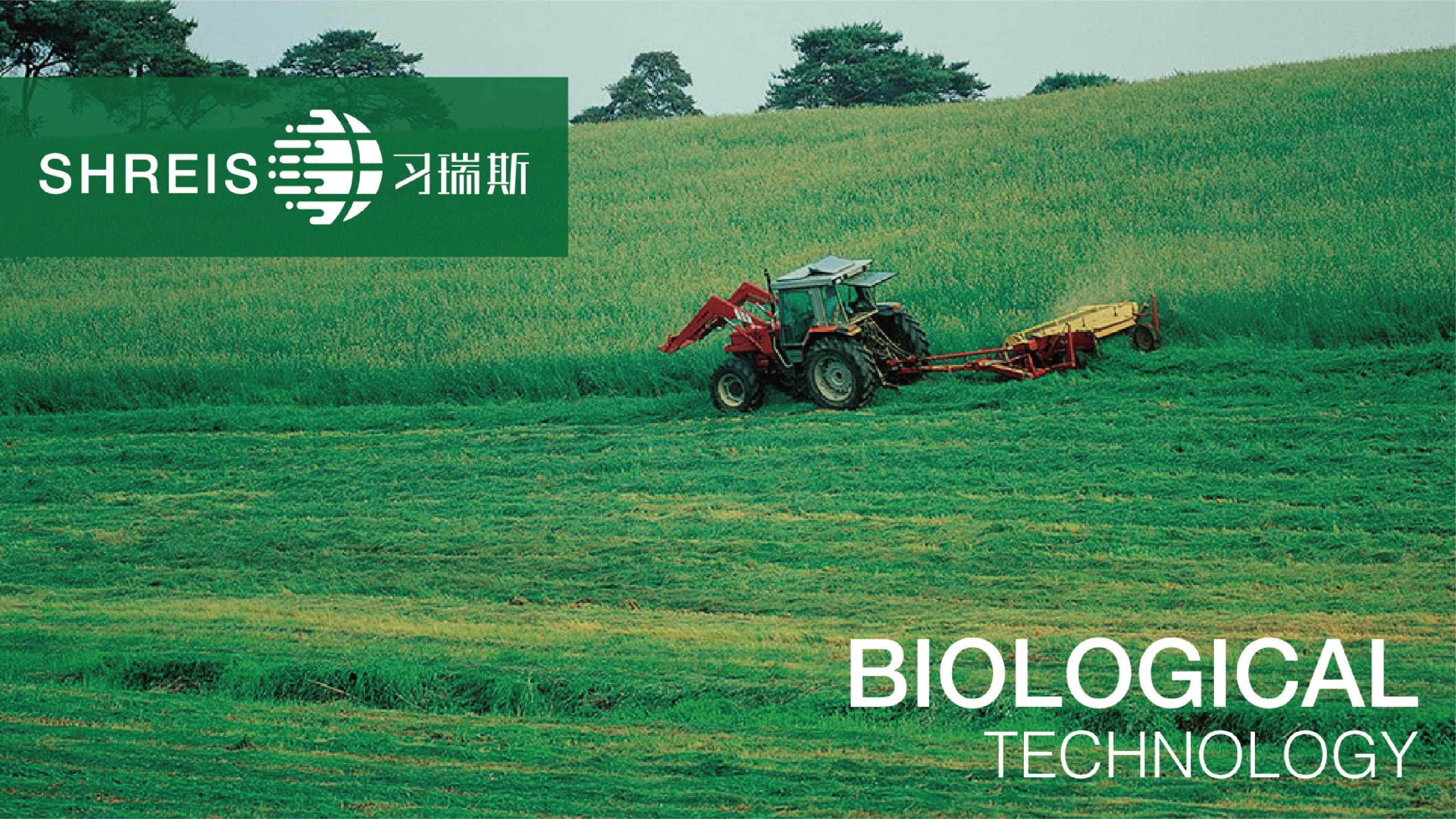 融延土壤肥料-融延土壤肥料-08