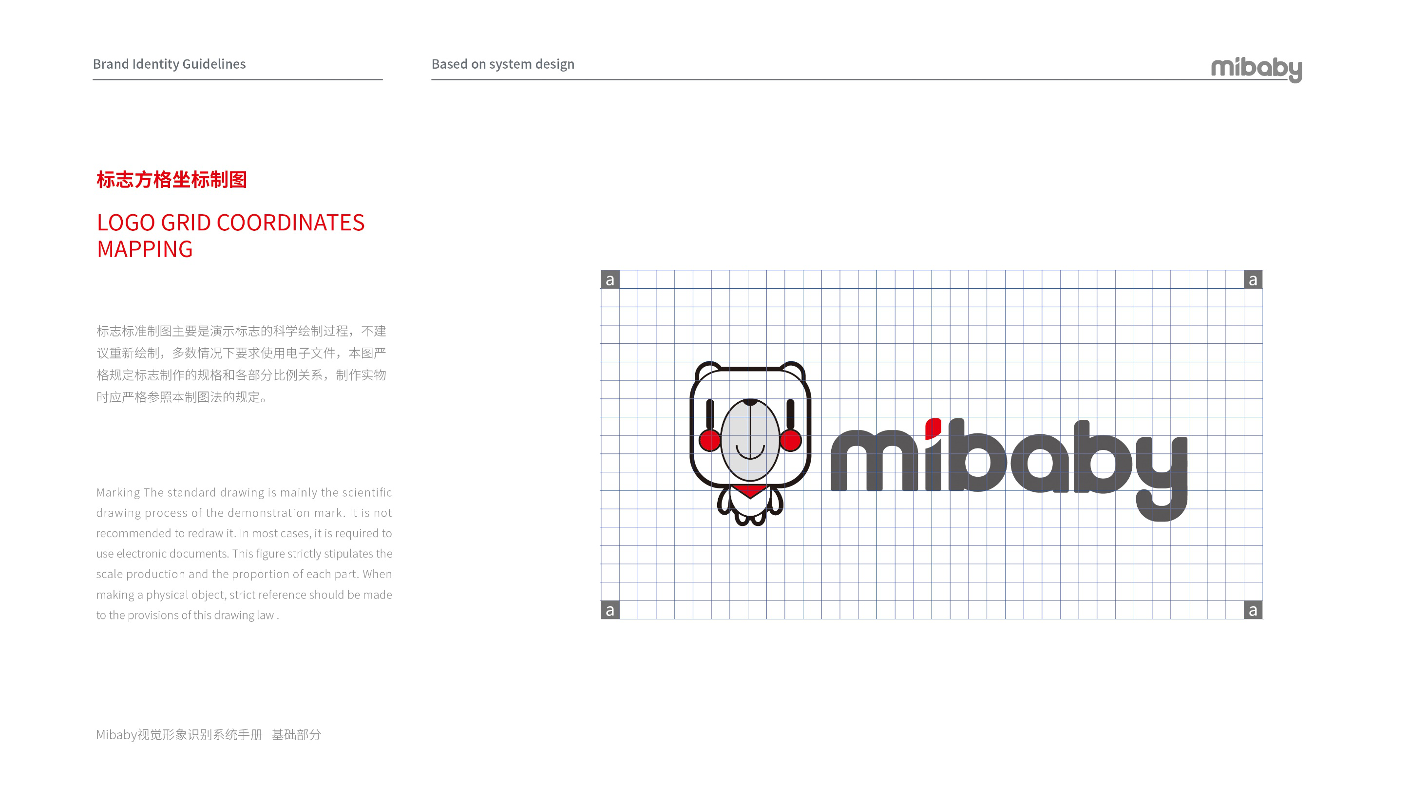 MIBABY-图片6