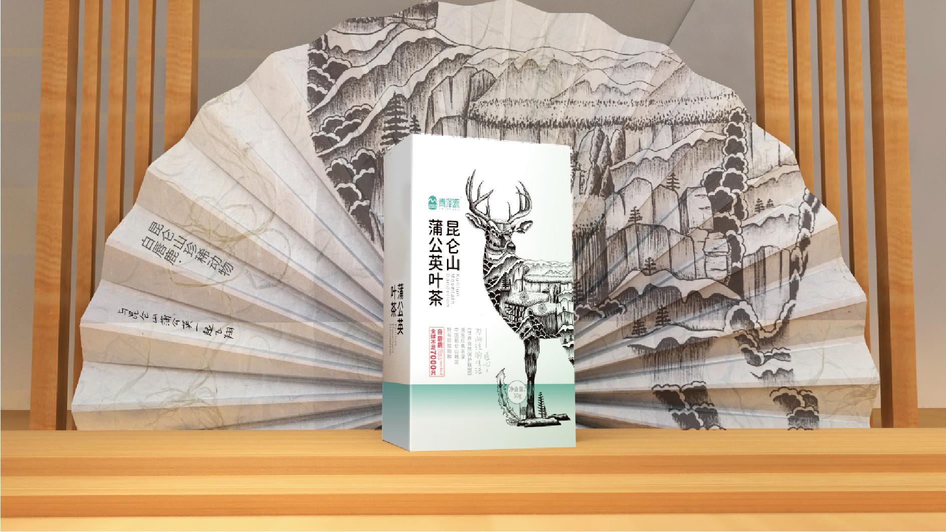 青泽源-青泽源-15