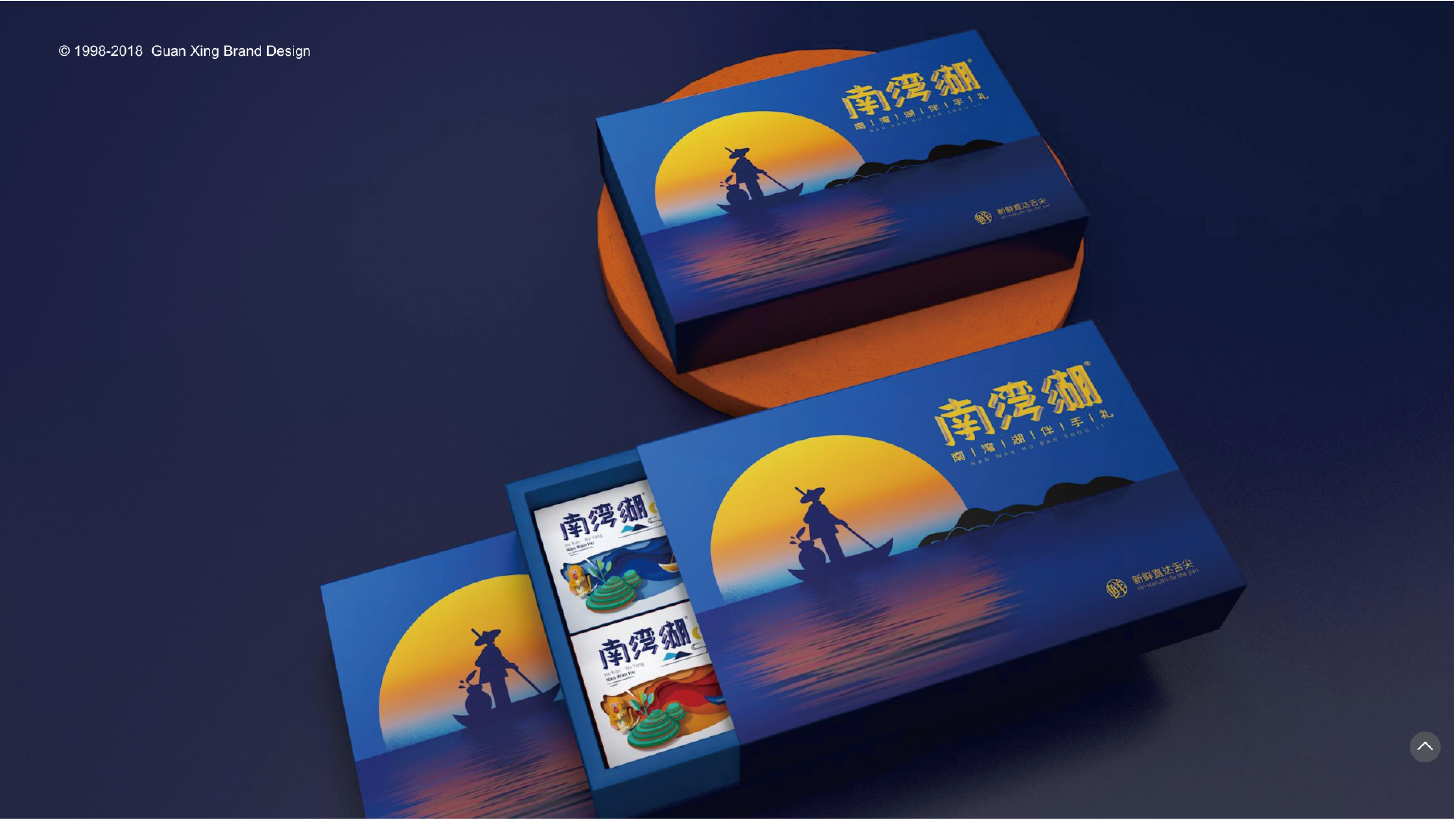 南湾湖-南湾湖-14