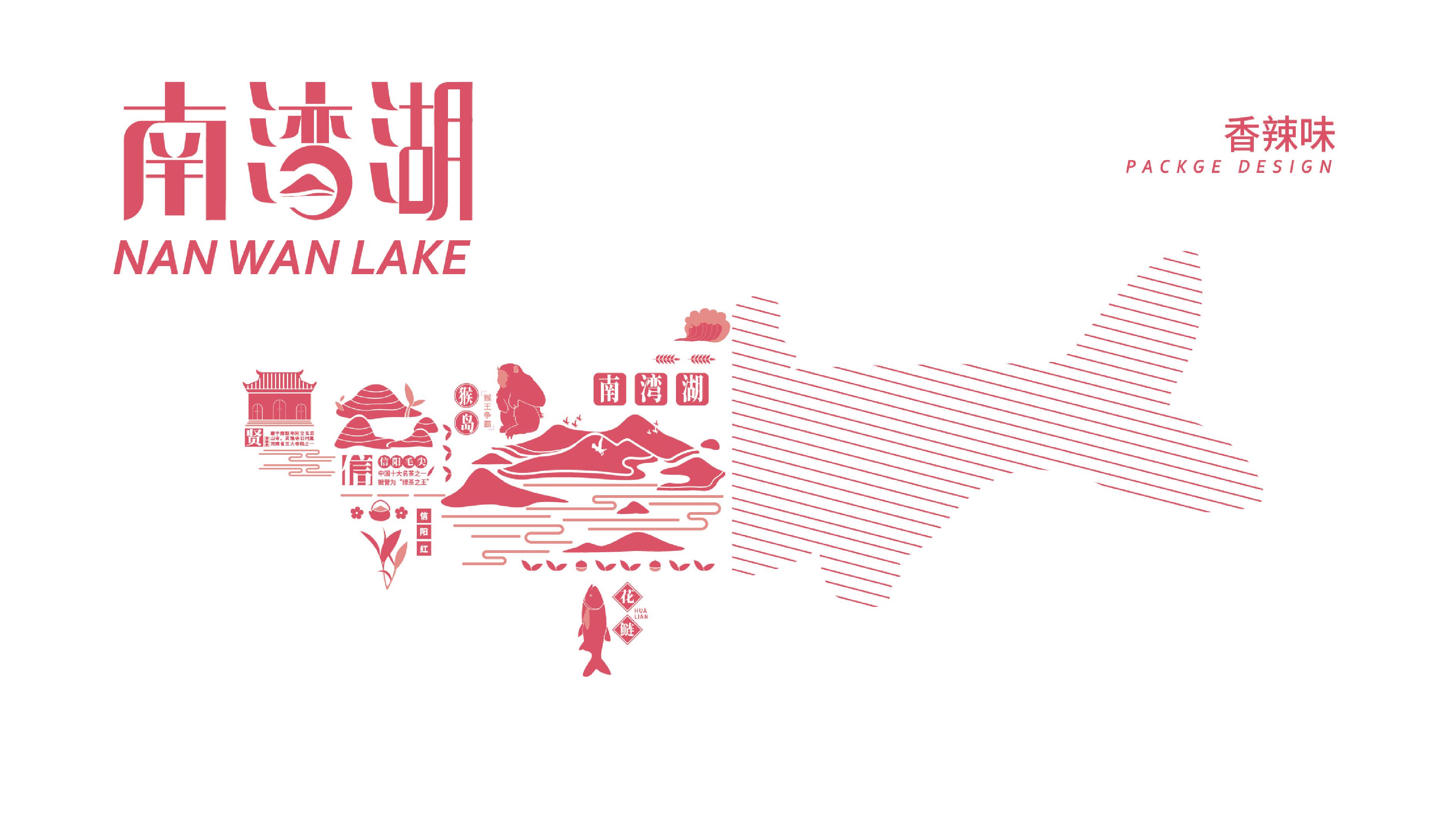 南湾湖-南湾湖-25