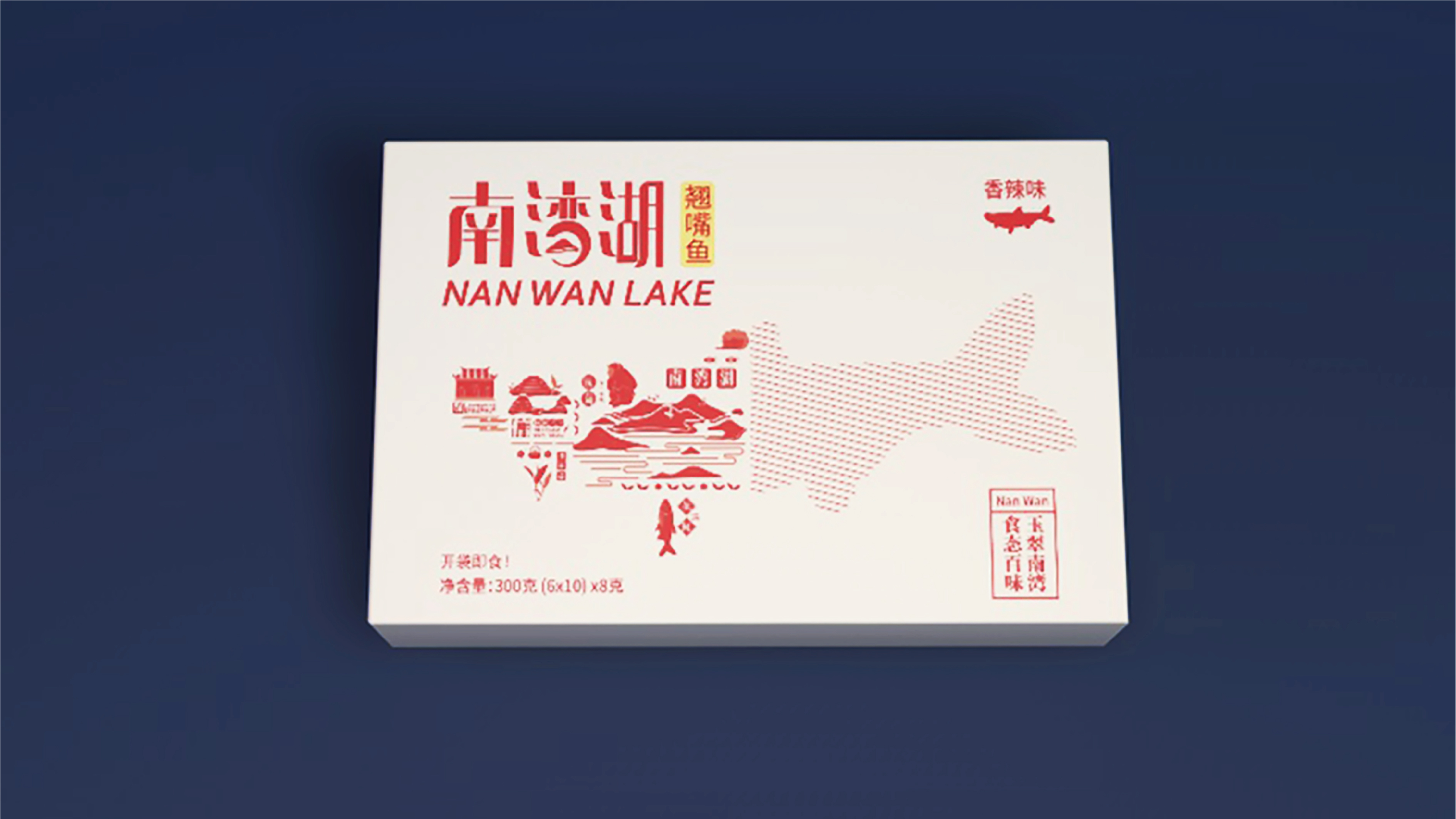 南湾湖-南湾湖-26