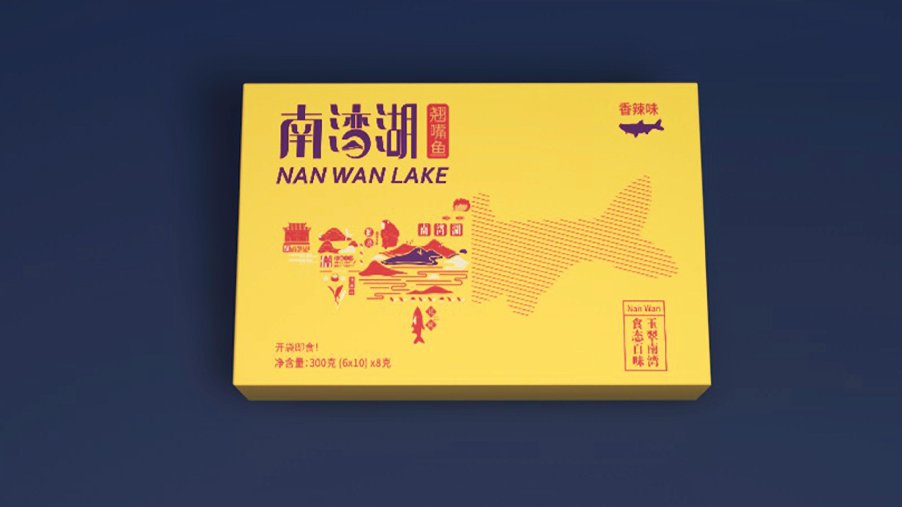 南湾湖-南湾湖-29