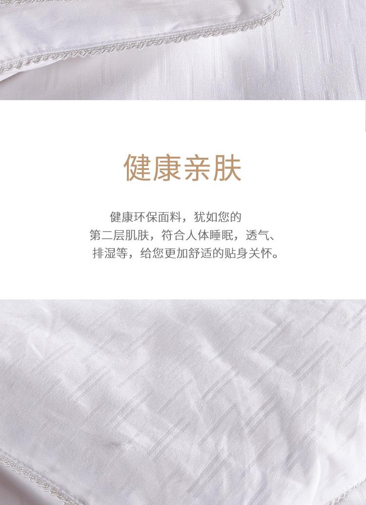蚕丝被白色_09