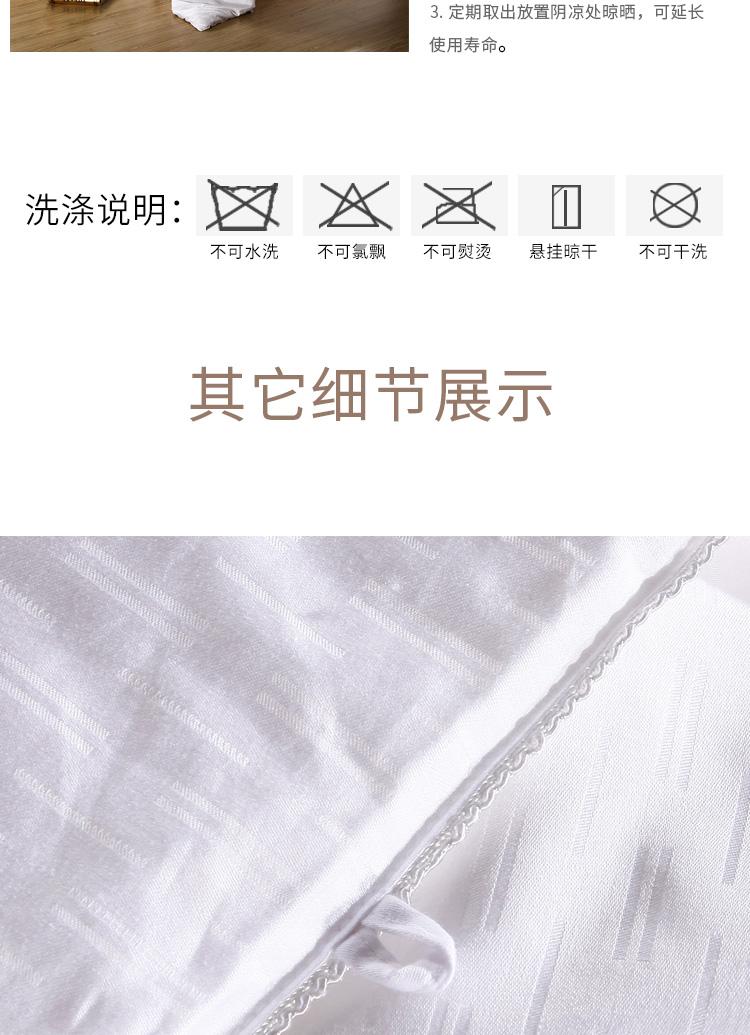 蚕丝被白色_13