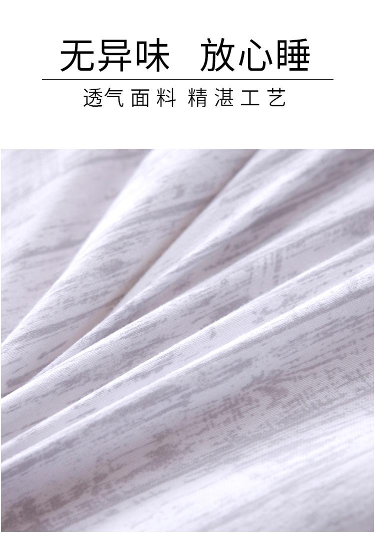 立体大豆被芯_05-副本