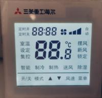 海爾觸屏溫控器