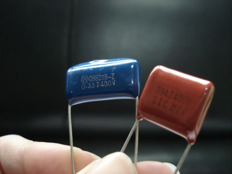 電子噴碼機