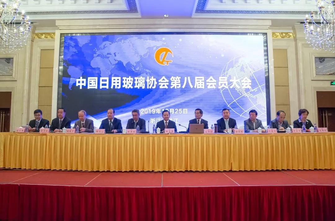 协会第八届会员大会、八届一次理事会在浦江召开