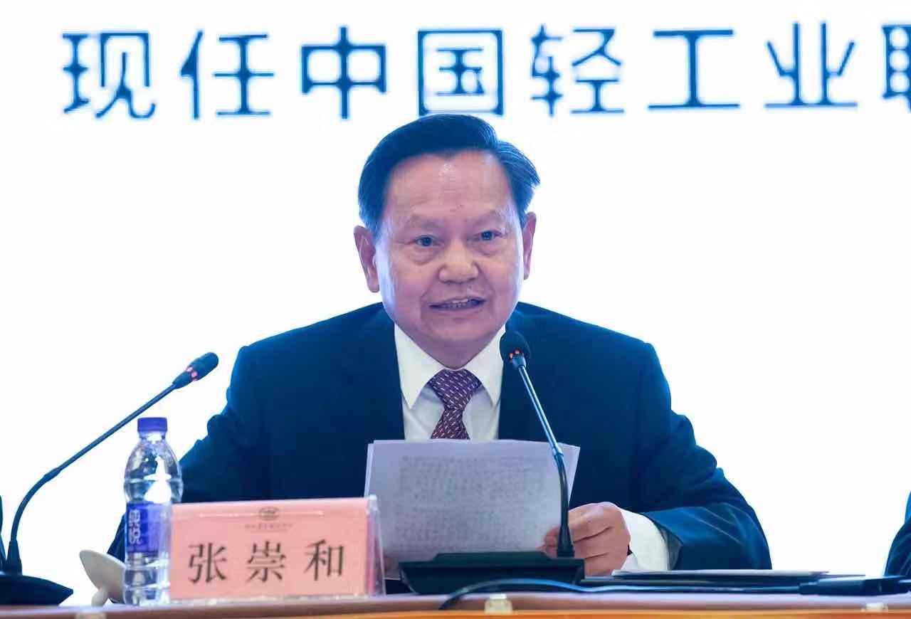 中國輕工業聯合會張崇和會長在中玻協第八屆會員大會上講話