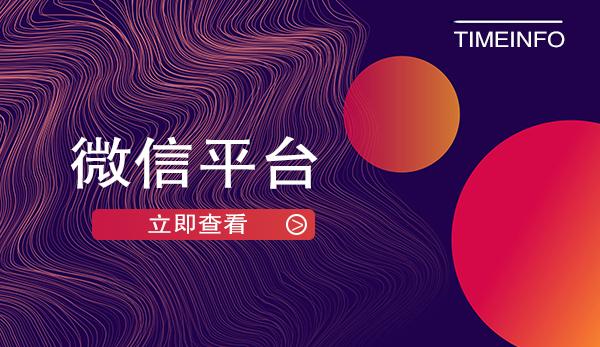 fun88乐天堂官网平台