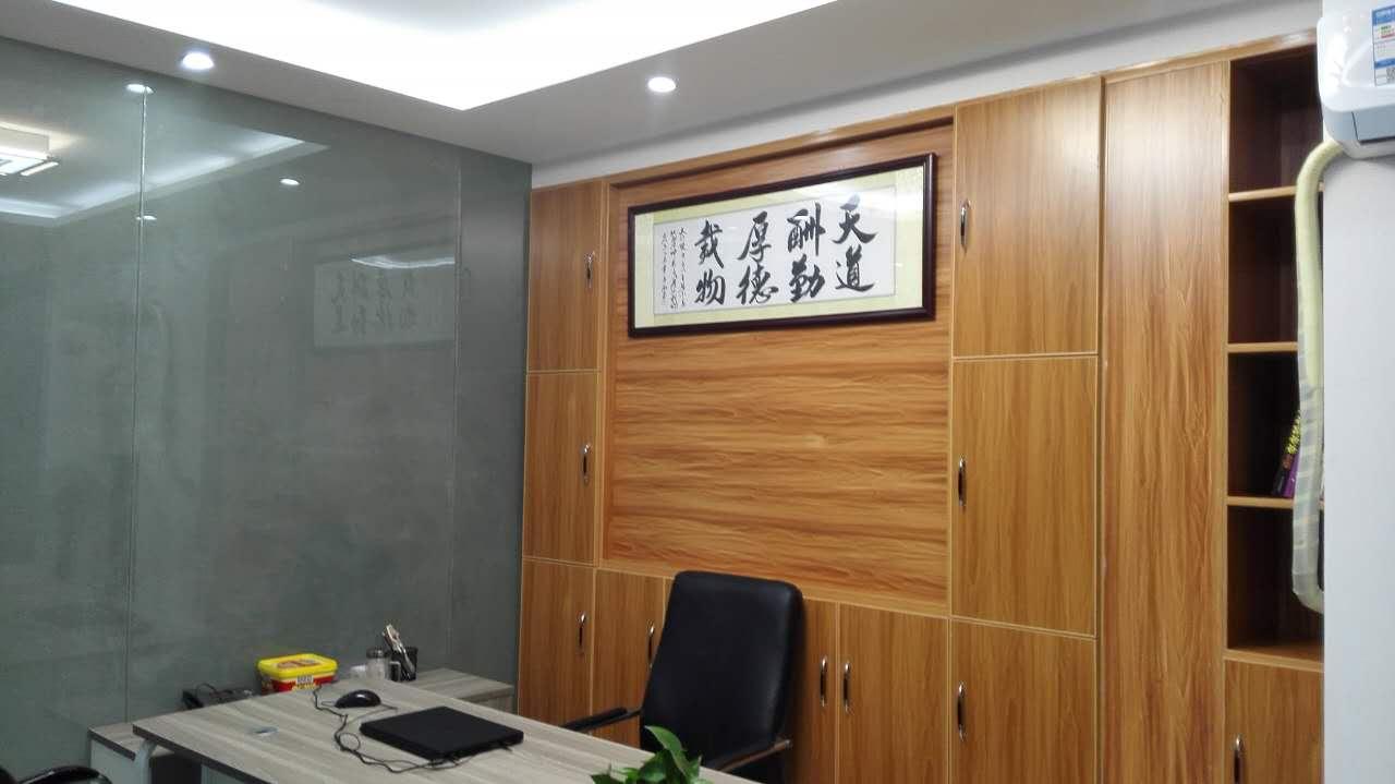 湘潭时代信息万达办公室照片-344467496866670412