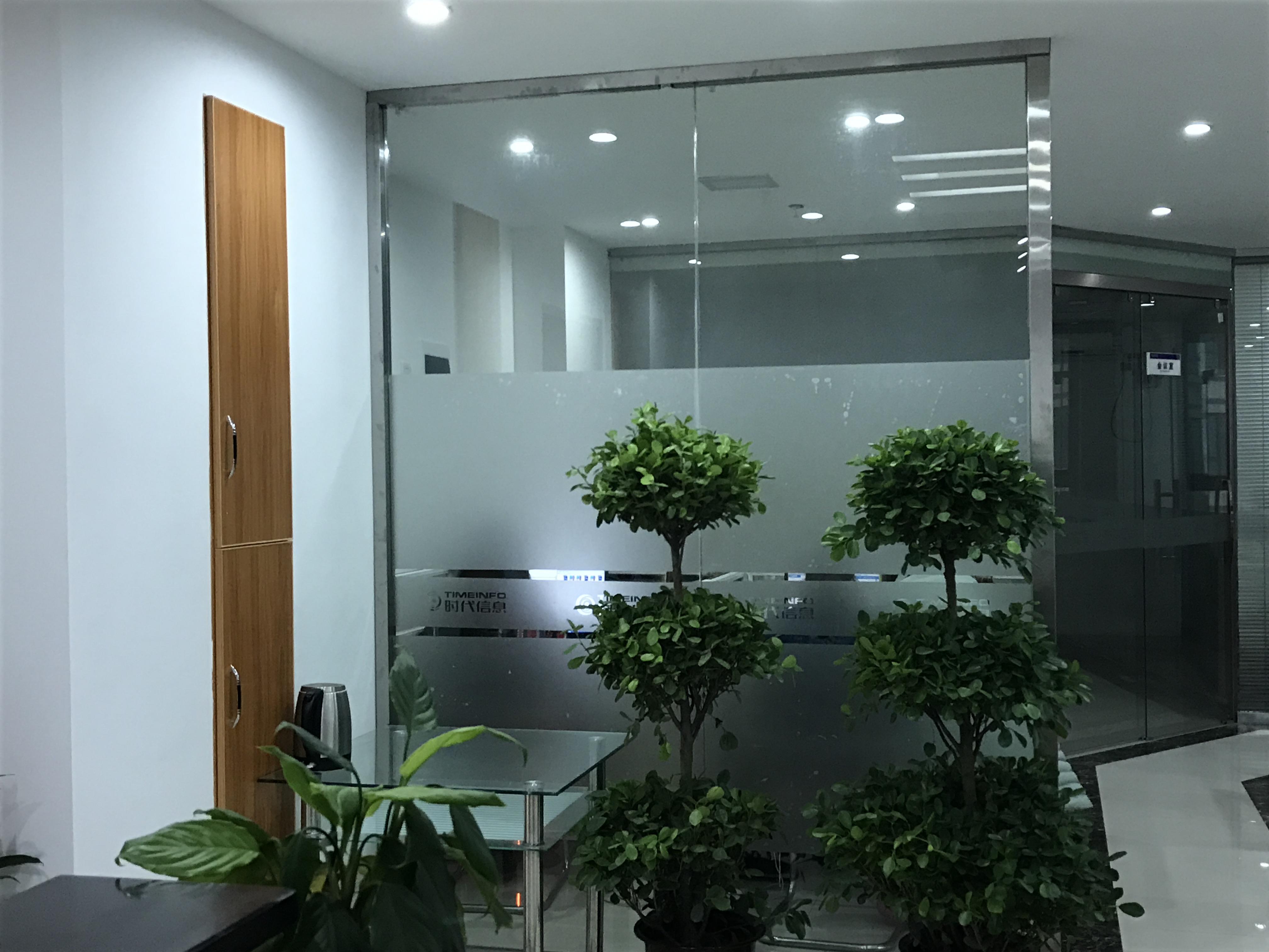 湘潭时代信息万达办公室照片-626989583193919379