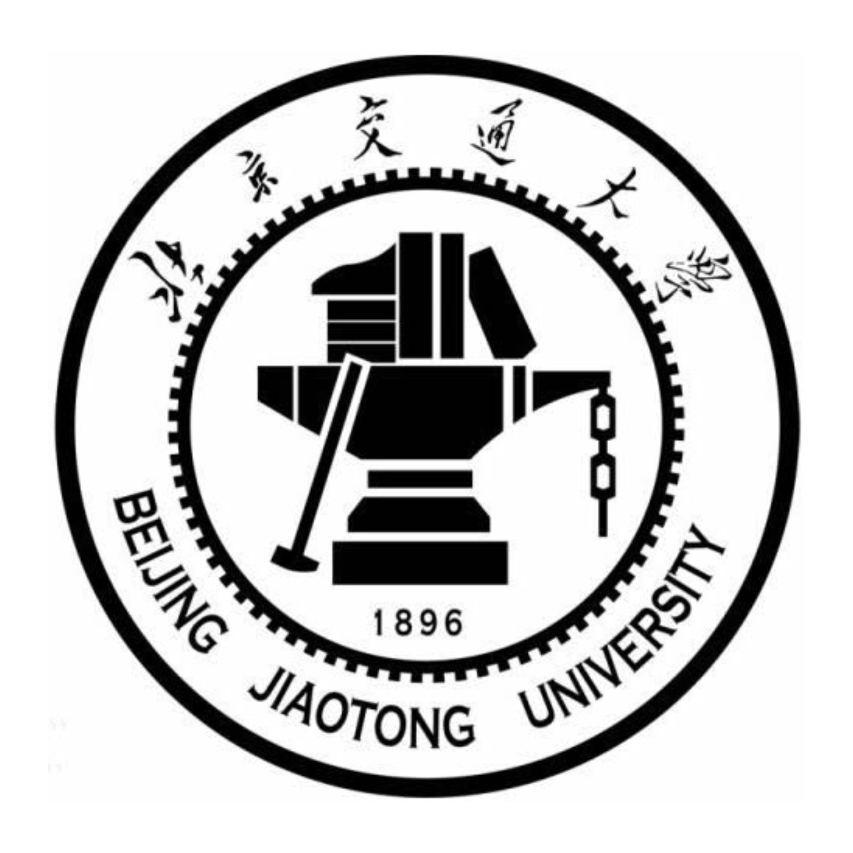 北京交通大學