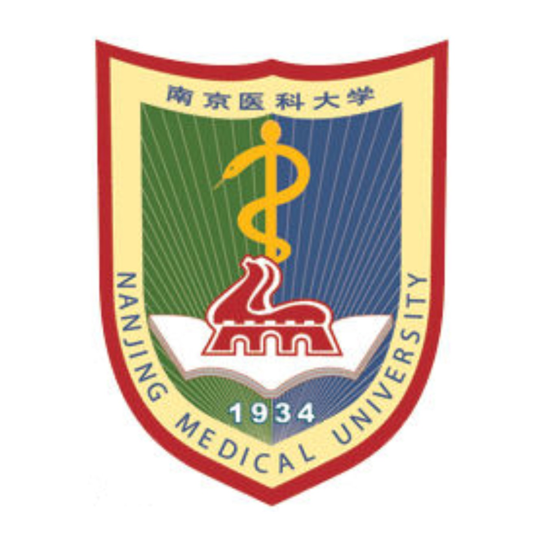 南京醫科大學