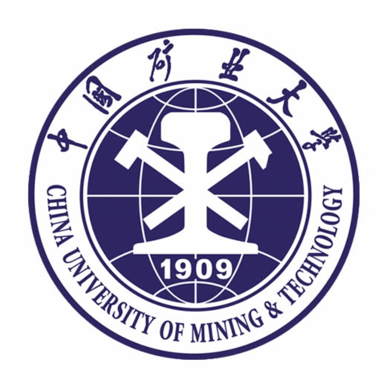 中國礦業大學
