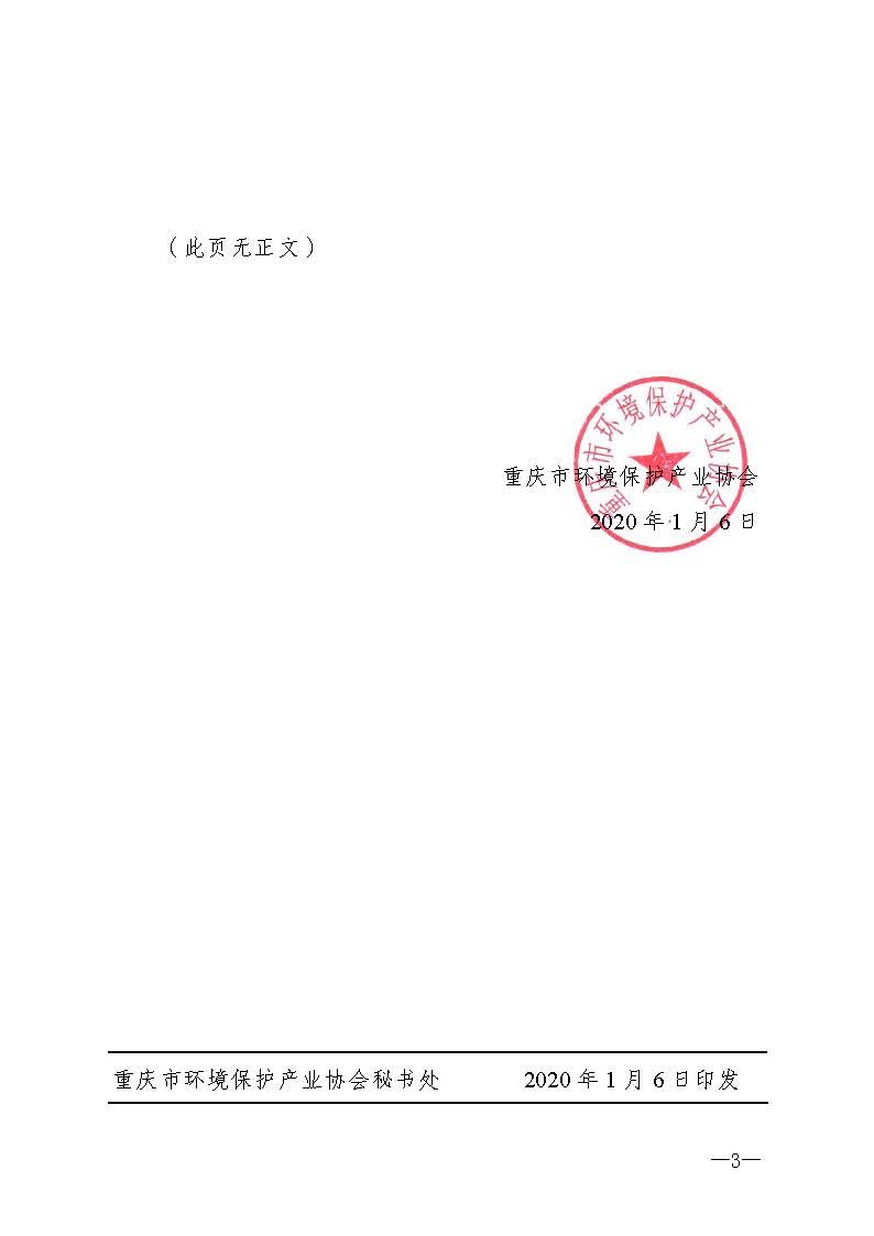 111_頁面_3