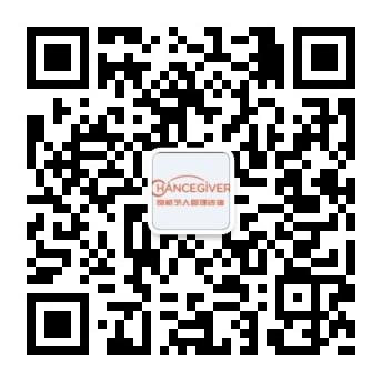微信圖片_20181210085515