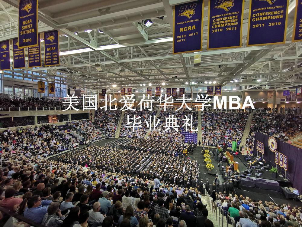美国北爱荷华大学MBA全攻略