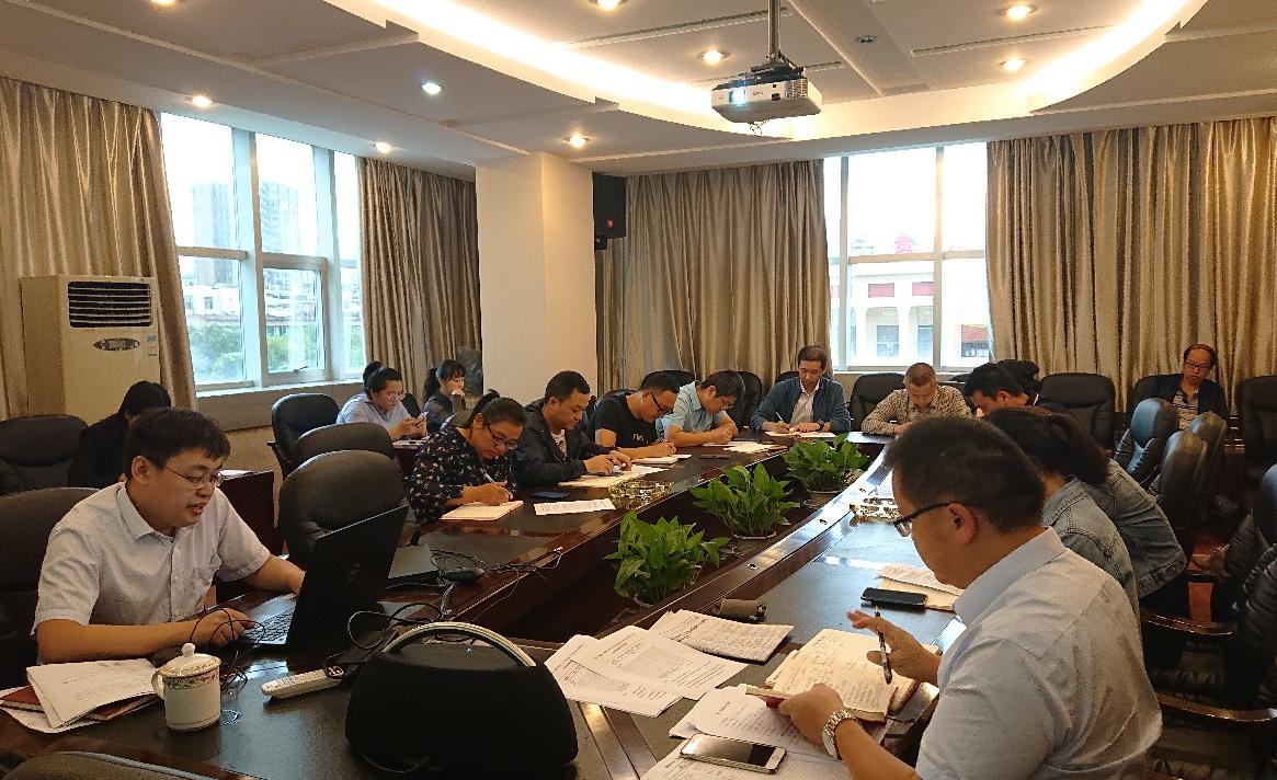 第二黨支部開展主題學習—共產黨人的初心和使命
