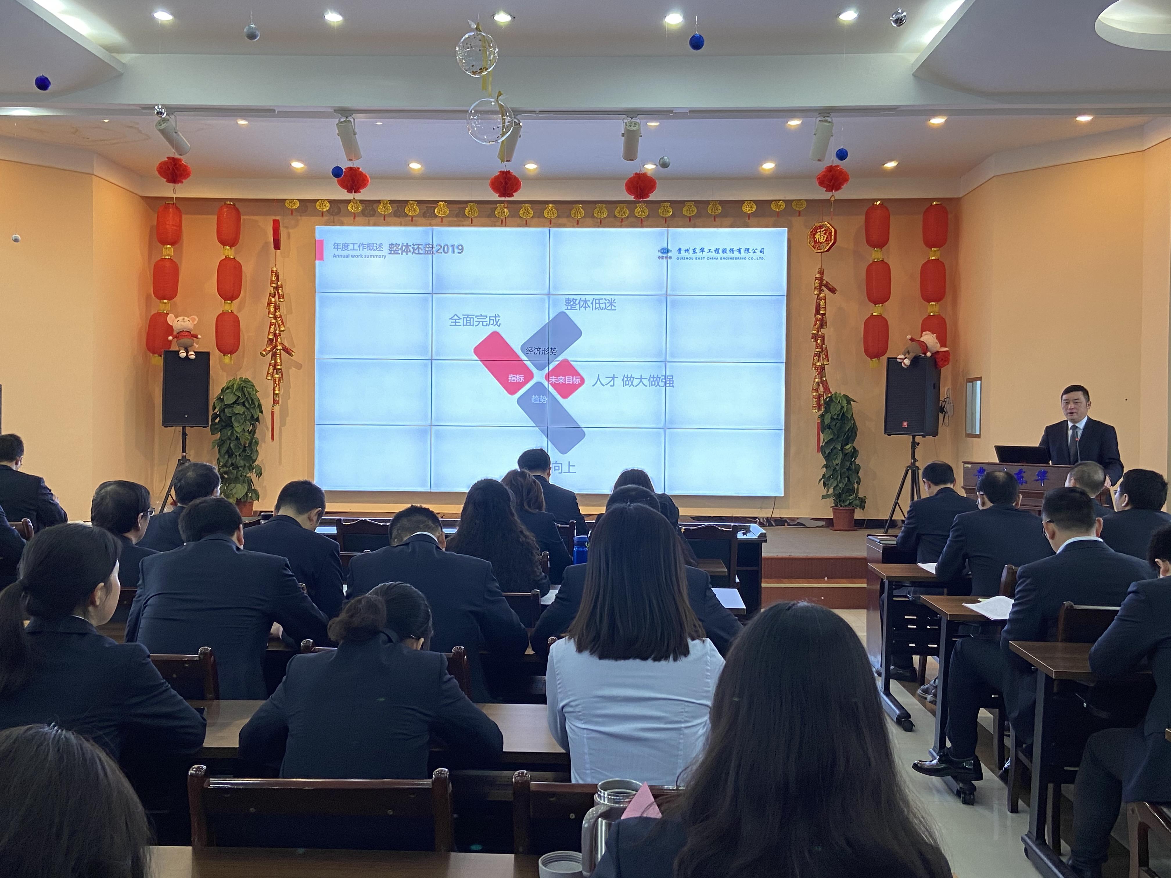 企业成功召开四届二次职工代表大会