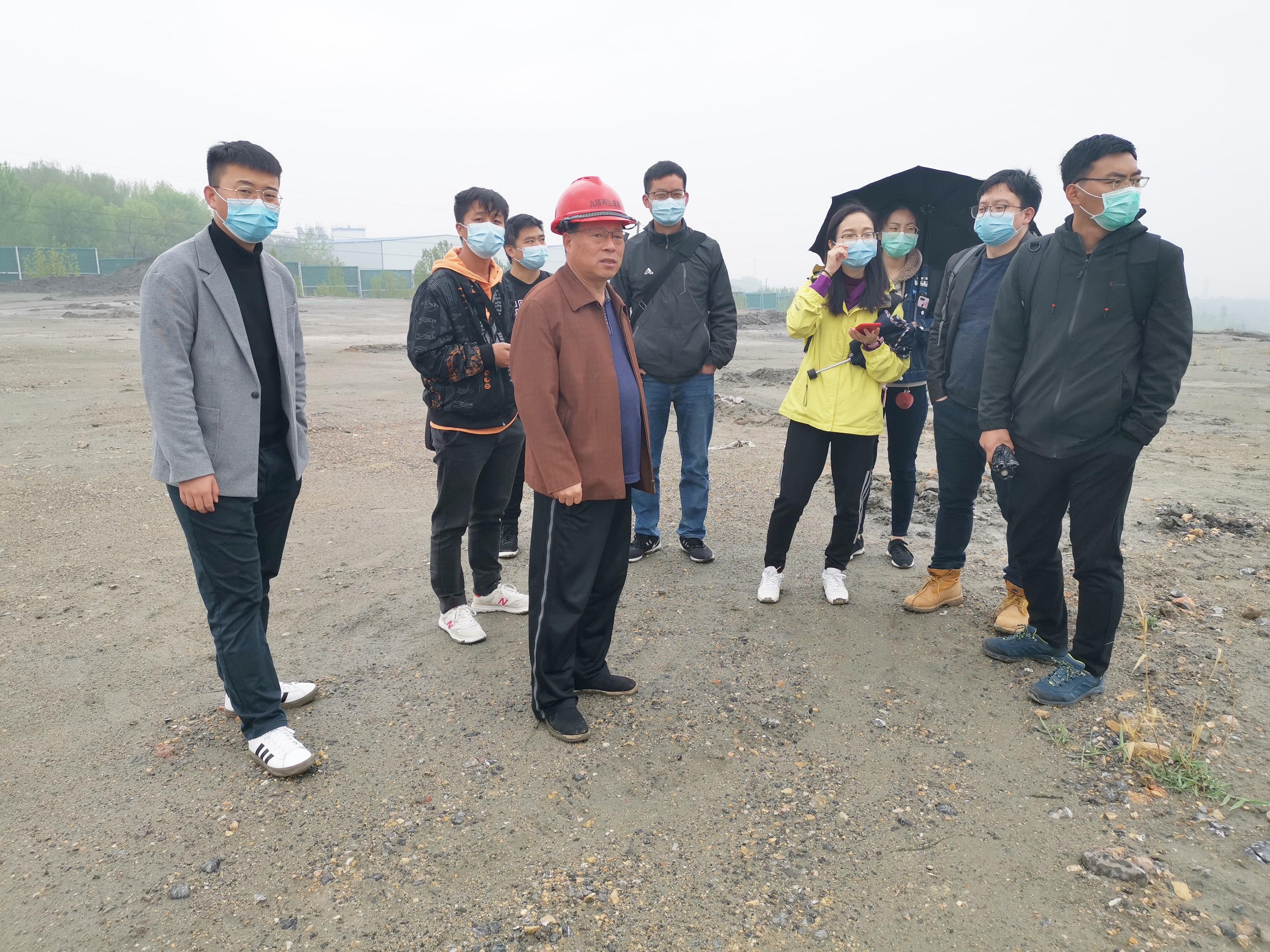 山东蓝科再生利用有限企业固废填埋场项目设计项目组赴现场交流